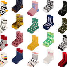2019 Quality Mens Happy Socks 10Colors Striped Plaid Diamond Cherry Men Combed Cotton Street wind cotton tube socks