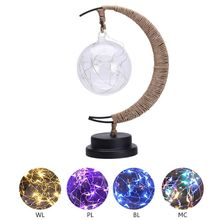 Ball Table Lamp Iron Art Crescent Hemp Rope Wrought Night Light for Home Store for LED