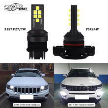 BMT CANBUS No Error 3157 P27/5W PSX24W LED Driving DRL Daytime Running Light Bulbs For Jeep Compass LED DRL Light 2011-2019