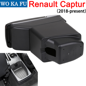 Image 5 - for Renault Captur 2 2018 armrest box central Store content box with cup holder ashtray Can rise with USB accessory