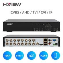 H.View 16ch NVR فيديو مراقبة مسجل فيديو CCTV DVR لأمن الوطن دعم 4 تيرا بايت SATA HDD 1080P إخراج الفيديو H.264 DVR