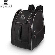 Сумка Для лыжной обуви вместительный рюкзак на два плеча сумка