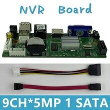 H.265 9CH * 5MP nvrネットワークdvrデジタルビデオレコーダーボードipカメラ最大 8tモーション検出ovnif cms xmeye sataラインP2Pクラウド