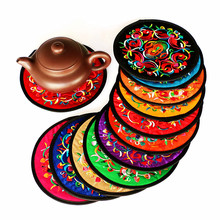 1Pcs High Quality Round Chinese Ethnic Style Embroidery Cloth Art Table Mat Tea Cup Coffee Mug Tableware Mats Home Decor