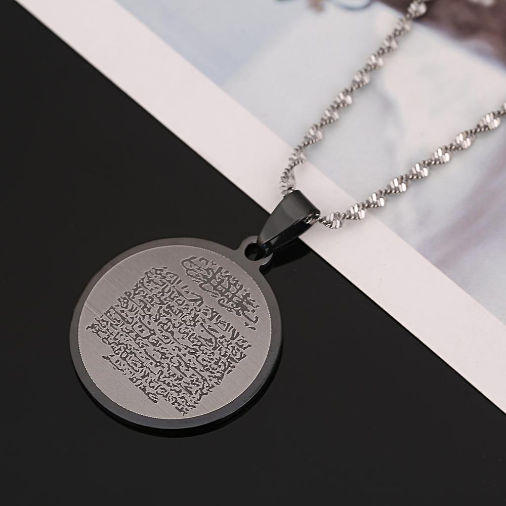 Image 4 - Stainless Steel Arabic Ayat al Kursi Prayer Holy Quran Verse  Quranic Pendant Necklace Islam Muslim Koran JewelryPendants   -