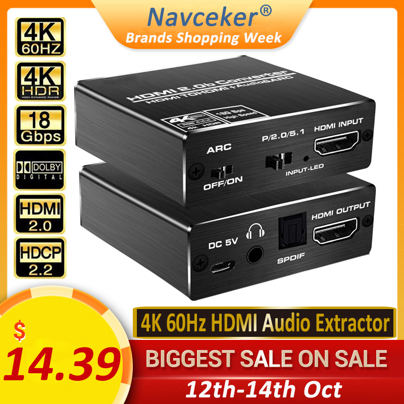 2020 Best HDMI 2 0 Audio Extractor Support 4K 60Hz YUV 4 4 4 HDR HDMI Audio Converter Adapter 4K HDMI to Optical TOSLINK SPDIF