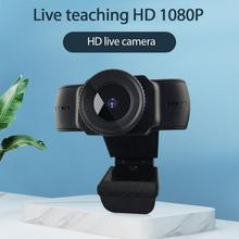 720 1080p HD Webcam Rotatable Auto Focus PC Mini USB Web Camera Video Recording High Definition For Laptop Desktop PC Tablet