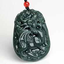 Natural Dark Green HETIAN Nephrite Pendant Carved Chinese Dragon Kylin Pendant Necklace Gift For Men's Jade Jewelry Free Rope(China)