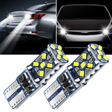 2 шт. T10 W5W супер яркий светодиодный парковочные фары автомобиля для Subaru Forester, автомобильные аксессуары, брелок для автомобиля Subaru Outback STi WRX XV