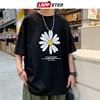 LAPPSTER Men Summer Dirty Flower Harajuku T-shirts 2020 Man Casual Japanese Streetwear White Tshirts Male Korean Cotton Clothing 2
