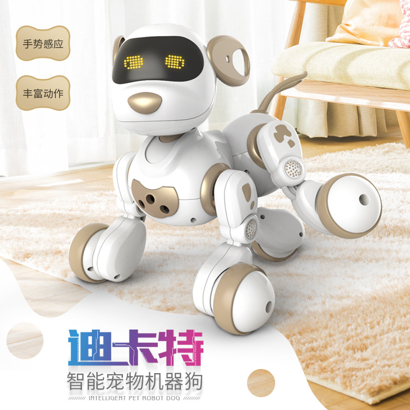 AMWELL 18011 Decatur Robot Dog Electric Smart Pet Dog Dialogue Remote Control Educational Early Childhood Toy