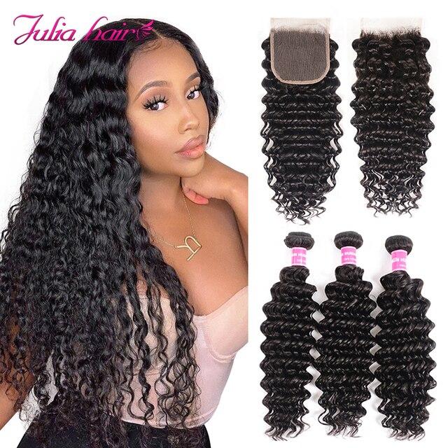 Brazilian Deep Wave Bundles With Closure Remy Human Hair Bundles with Closure Pre Plucked Julia Lace Closure with Weave Bundles