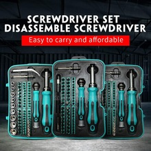 Screwdriver Set Ratchet Screwdriver Multi Function Screwdriver Portable Durable Practical Chrome Vanadium Steel Blue Hardware 1366 multi in 1 outdoor portable stainless steel pliers 9 screwdriver bits blue silver