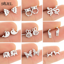 Tiny Stainless Steel Animal Stud Earrings for Women Girls Cute Giraffe Snake Fish Rabbit Cat Earings Jewelry Bee Dog Accessories