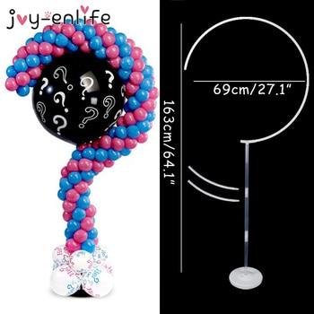 1set DIY Question Mark Balloon Stand Frame Gender Reveal Party Supplies Balloon Column Structure Kids Baby Shower Birthday Decor 1
