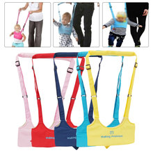 New Baby Walker Baby Harness Assistant Toddler Leash for Kids Learning Walking Baby Belt Child Safety