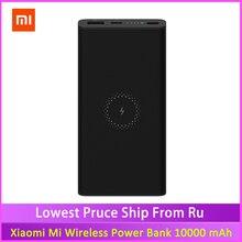 Oryginalny Xiaomi Mi bezprzewodowy Bank mocy 10000 mAh Qi szybka ładowarka Powerbank zewnętrzna bateria dla iPhone samsung Xiaomi Mi telefon
