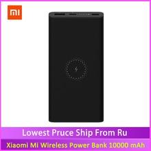Xiaomi batería externa para móvil, Powerbank inalámbrico Original de 10000 mAh, Qi, para iPhone, Samsung, Xiaomi Mi Phone