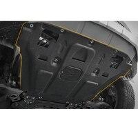 Lsrtw2017 Manganese Steel Plastic Steel Car Engine Bottom Chassis Guard Board for Geely Boyue Atlas 2016 2017 2018 2019 2020