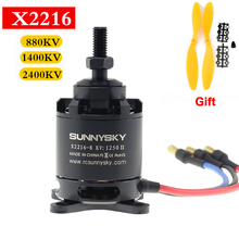 SunnySky X2216 Brushless Motor Original RC FPV Drone Motor Long / Short Shaft KV880 KV1100 KV1400 For RC Quadcopter free shipping sunnysky angel a2216 kv880 kv1250 brushless motor for multicopter kk mwc quad airplane rc model
