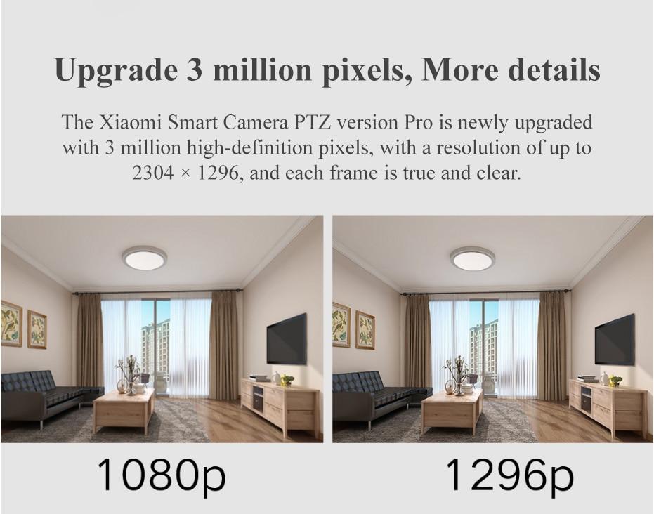 小米智能摄像机-云台版Pro-白色-小米有品_04