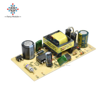 diymore AC-DC 100V-240V To 5V 2.5A Switching Power Supply Module DC Voltage Regulator Bare Board Repair 2500MA SMPS 110V 220V image