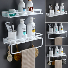 Estante blanco para baño, cesta de ducha de aluminio, estantes de esquina, soporte para champú de baño, estante de almacenaje para cocina, accesorios