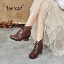 Tastabo prawdziwej skóry szpilki buty damskie w stylu Retro minimalistyczne buty damskie w stylu czarny brązowy wypoczynek nagie buty S9939 zamek błyskawiczny tanie tanio Kwadratowy obcas podstawowe CN (pochodzenie) PRAWDZIWA SKÓRA Skóra bydlęca ANKLE Podręczne ZSZYWANE Stałe Dla osób dorosłych