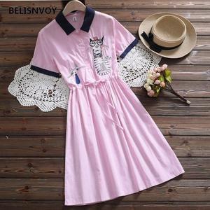 Oferta specjalna japoński styl Mori Girl damskie sukienki w paski wyszywany wzór kota koszula sukienka z krótkim rękawem elegancki śliczne Kawaii Vestidos
