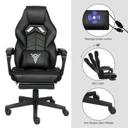 Массажное игровое гоночное Кресло компьютерное кресло поворотное кресло 3D Поддержка позвоночника