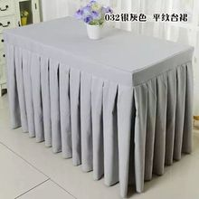 Hot selling 100% polyester white table skirt used for wedding party event free shipping
