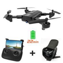 SG900-S GPS WiFi FPV 1080P HD Camera 22mins Flight Time Foldable RC Drone Quadcopter RTF