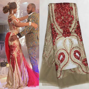 African Lace Fabric 2019 High Quality Lace Fabric French Sequins Net Tulle Fabrics Nigerian Laces For Wedding Dress