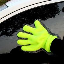 Car Cleaning 5-Finger Care Glove Dust Remove Tools Two Side Durable Duting Home Exterior Interior Wash Mitt Practical