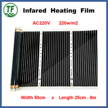 цена на 220W/M2 Far-Infrared Electric Floor Heating Film AC220V 50cm Width All Size Warming Mat Suitable for Floor Ceiling Wall