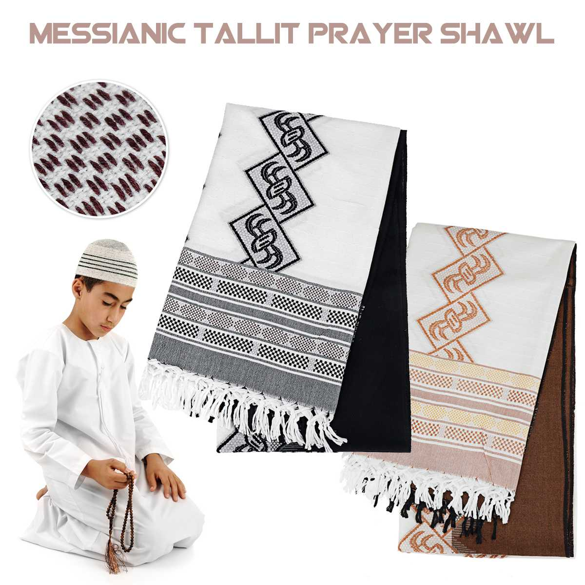 Jewish Tallit Talit Prayer Shawl Messianic Jewish Tallit Prayer Shawl For Men Fashion Islamic Judaism Jacquard Apron Apparel