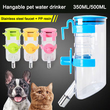 350ML/500ML Dog Cat Water Drinker Hanging Bottle Dispenser Automatic Pet Bottles Feeder Products