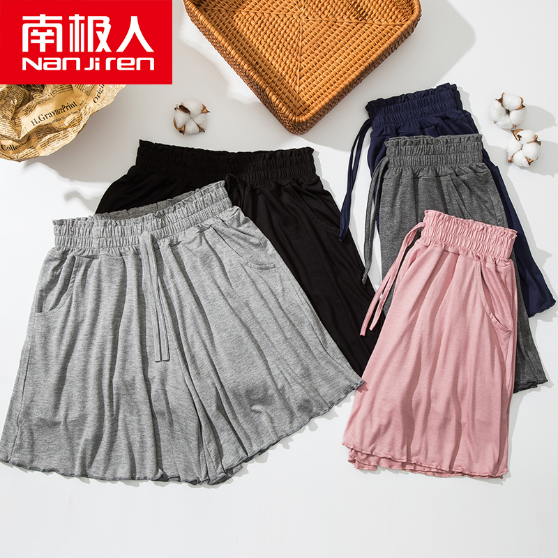 Nanjiren roupa interior feminina femal calças de pijama quente modal cordão sono shorts cor sólida sono bottoms