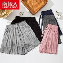 Женское нижнее белье nanjiren, женские пижамные штаны, теплые модальные шорты на шнуровке для сна, однотонные штаны для сна