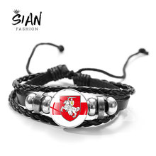 SIAN Republic Of Belarus Bracelet Printed Glass Dome Multiple Layer Leather Bracelets Snap Button Beads Charms Wrap Gift Jewlery
