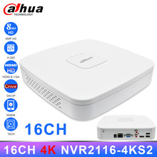Originele Dahua Nvr NVR2116-4KS2 16CH 8MP 4K Netwerk Video Recorder H.265 80Mbps Bandbreedte Ip Camera Cctv System Security thuis(China)