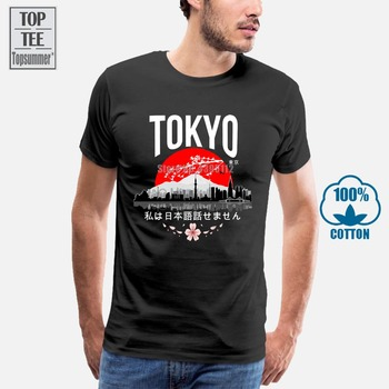 Tokyo Japan T Shirt Short Sleeve Women'S T-Shirt Anime Homme 100% Cotton O-Neck Funny T-Shirts Hip Hop Tees Tops Harajuku