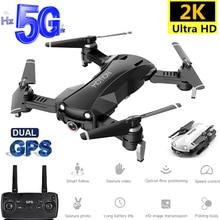 Радиоуправляемый Дрон с GPS 5G WiFi FPV Дрон смарт-Квадрокоптер с камерой 2K Дрон HD Регулировочная камера Высокая удерживающая Безголовый режим# E
