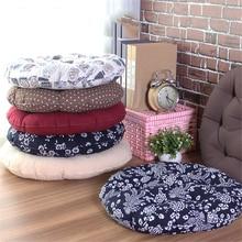 Round Shape Seat Cushion Silk Cotton Core Polyester Tatami Pillow Home Decoration Car Soft Sofa