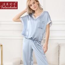 Fresh elegant 100% natural silk pajamas sets women sleepwear short sleeves noble 100% pure silk casual womens pyjamas T8206