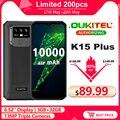 OUKITEL K15 плюс 6,52 ''10000mAh смартфон 3 ГБ + 32 Гб 4 ядра Android 10,0 Face ID разблокировать 13MP тройные камеры мобильный телефон NFC