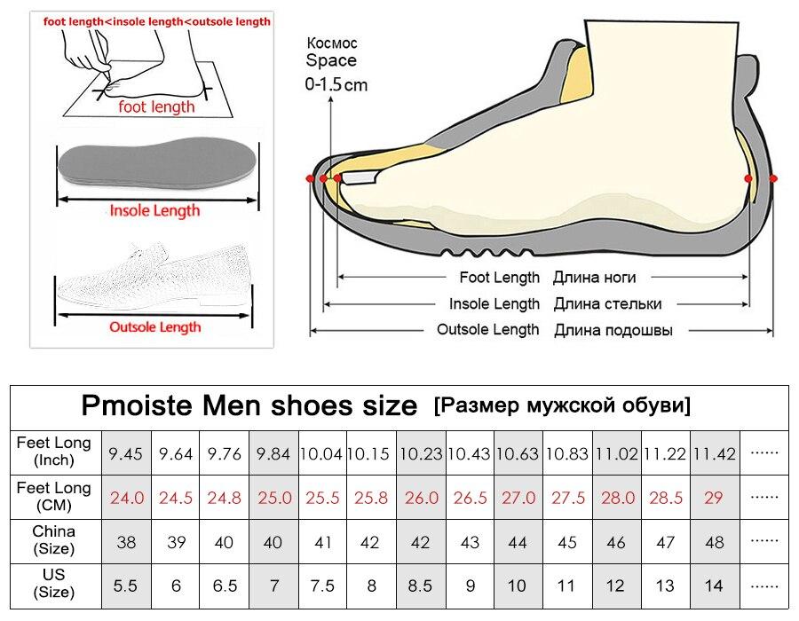 男鞋尺寸-1