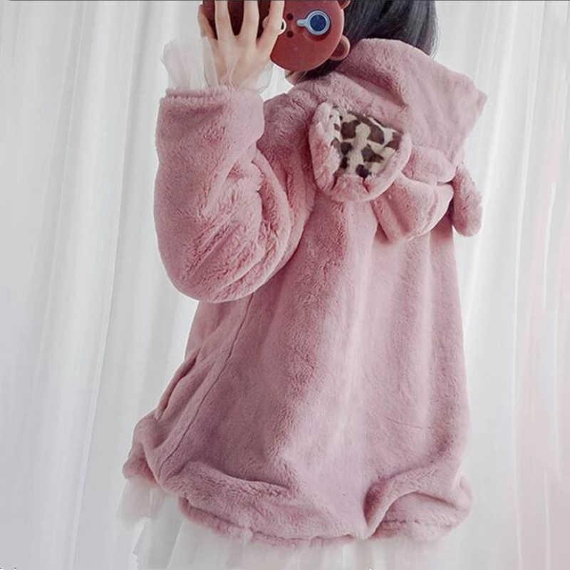 ロリータピンクコート原宿冬日本少女ソフト姉妹暖かいコートかわいい豪華なクマの耳帽子毛皮かわいいジャケット女性トレーナー