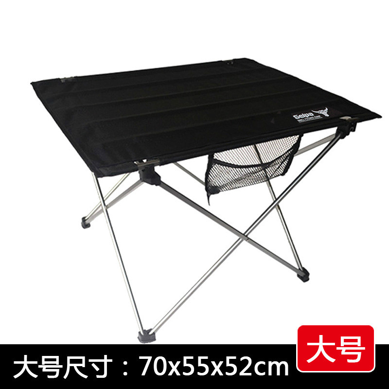 Outdoor Camping Portable Folding Aviation Large Aluminum Alloy Picnic Barbecue Leisure Foldable Table Furniture Computer Desk