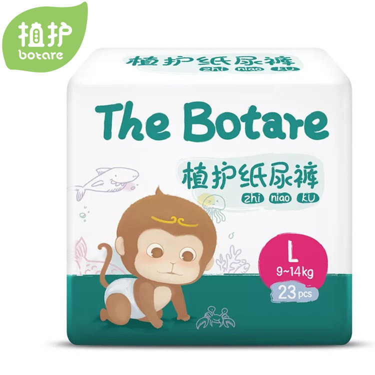 Plant Protection Diapers Infant Water-Absorbing Men And Women Baby Universal Baby Diapers